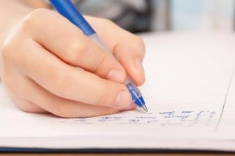 Legislação do Acordo Ortográfico da Língua Portuguesa