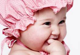 Saúde Bucal do Bebê