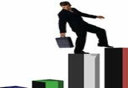 Pós-graduação MBA em Gestão Pública - Especialização lato sensu
