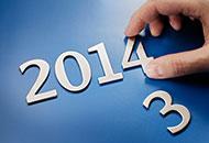 Planejamento Pessoal Para 2014