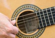Pós-graduação em Educação Musical com Destaque para Música Popular - especialização lato sensu