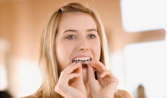 Disfunção Temporomandibulares: tratamentos