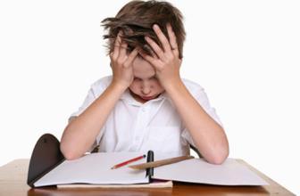 A atuação do psicopedagogo na aprendizagem de alunos com insucesso escolar