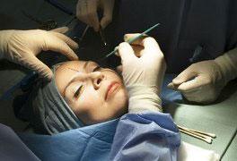Curso de Pós-operatório em Cirurgias Estéticas - Faciais